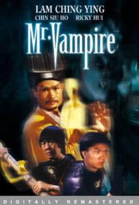 Mr. Vampire 1 (1985) ผีกัดอย่ากัดตอบ ภาค 1