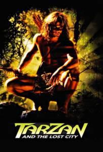 Tarzan and the Lost City (1998) ทาร์ซาน ผ่าขุมทรัพย์ 1,000 ปี