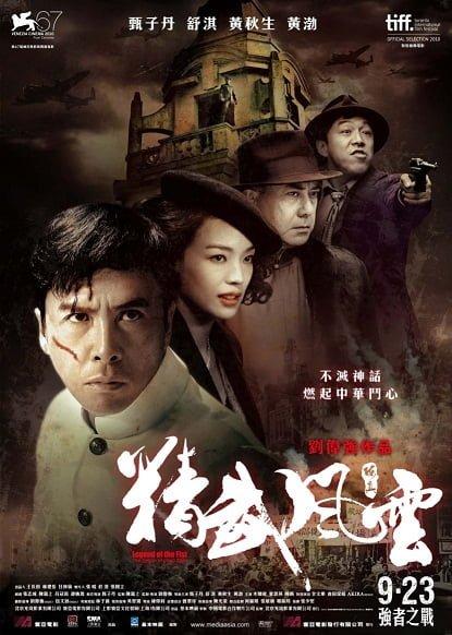 The Legend of Chen Zhen (2010) เฉินเจินหน้ากากฮีโร่