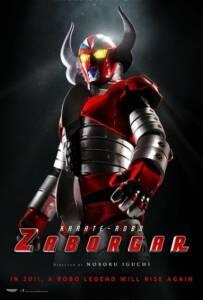 Zaborgar (2011) หุ่นไฟฟ้ามหากาฬ
