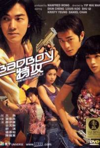 Bad Boy (Bad boy dak gung) (2000) คู่เลว
