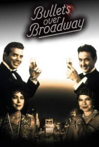 ดูหนังออนไลน์ Bullets Over Broadway (1994)