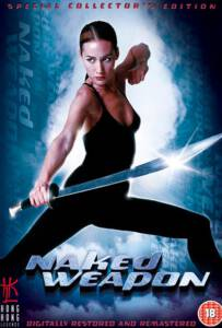 Naked Weapon (2002) ผู้หญิงกล้าแกร่งเกินพิกัด