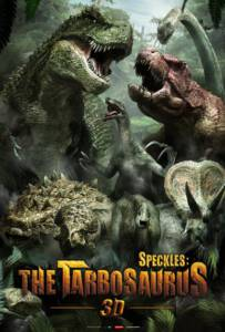 Speckles The Tarbosaurus (2013) ฝูงไดโนเสาร์จ้าวพิภพ