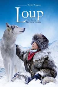 Loup (2009) ผจญภัยสุดขอบฟ้า หมาป่าเพื่อนรัก