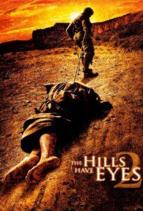 The Hills Have Eyes 2 (2007) โชคดีที่ตายก่อน