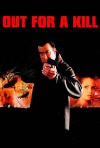 Out for a Kill (2003) หมายหัวฆ่าล่าหักแค้น