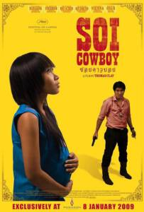Soi Cowboy (2008) ซอยคาวบอย