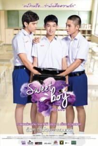 Sweet boy (2016) สวีทบอย