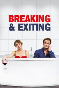 Breaking and Exiting (2018)