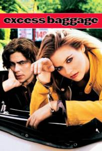 Excess Baggage (1997) พลิกแผนซน ปล้นหัวใจแหว๋ว