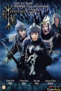 Mulan (2009) วีรสตรีโลกจารึก