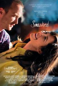 Smashed (2012) ประคองหัวใจไม่ให้...เมารัก