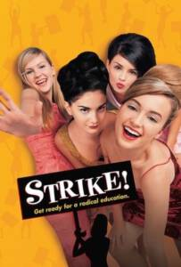 Strike! (1998) แก๊งค์กี๋ปฏิวัติ