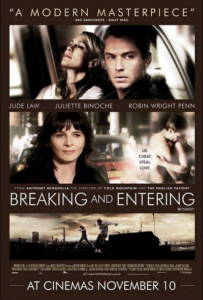 Breaking and Entering (2006) อาชญากรรมรัก...อุบัติกลางหัวใจ