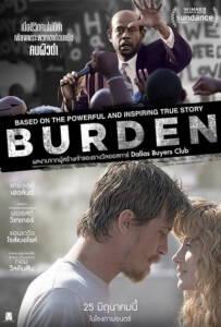 Burden (2018) เบอร์เดน