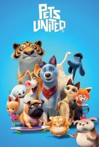 Pets United (2019) เพ็ทส์ ยูไนเต็ด: ขนปุยรวมพลัง