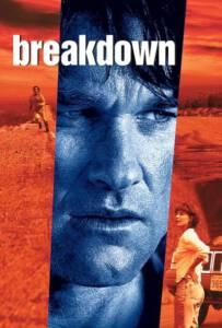 Breakdown (1997) ฅนเบรกแตก