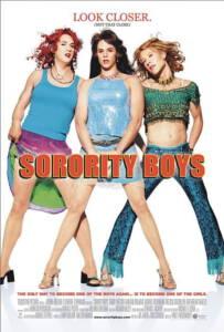 Sorority Boys (2002) จับสามห่าม มาแต่งอึ๋ม