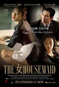 The Housemaid (2010) แรงปรารถนา..อย่าห้าม