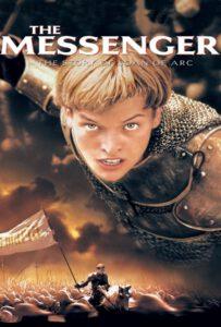 The Messenger The Story of Joan of Arc (1999) โจน ออฟ อาร์ค วีรสตรีเหล็กหัวใจทมิฬ
