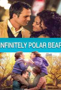 Infinitely Polar Bear (2014) พ่อคนนี้ ดีที่สุด