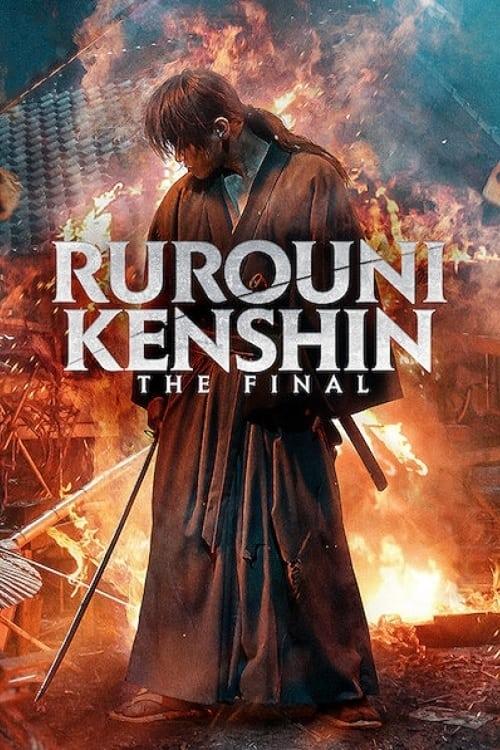 Rurouni Kenshin: 2021