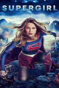 Supergirl Season 3 สาวน้อยจอมพลัง