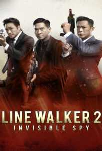 Line Walker 2: Invisible Spy (2019)