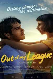 Out of My League (2020) รักสุดเอื้อม