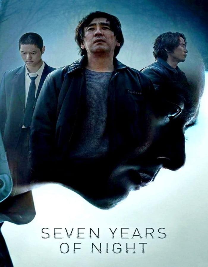 Seven Years of Night (Night of 7 Years) (2018)
